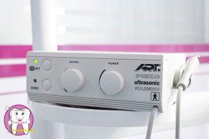 alat-ultrasonic-scaler